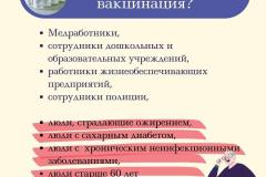 whatsapp-image-2021-01-27-at-09.35.43