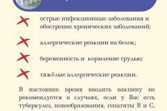 whatsapp-image-2021-01-27-at-09.35.44-1
