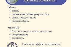 whatsapp-image-2021-01-27-at-09.35.44-2
