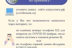 whatsapp-image-2021-01-27-at-09.35.44