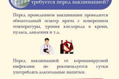 whatsapp-image-2021-01-27-at-09.35.45-1