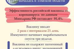 whatsapp-image-2021-01-27-at-09.35.45-2