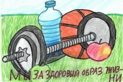 pyatkov-artyom4v