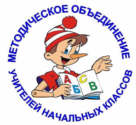 mo-nach-shkola